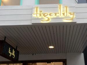 tigerlilly signage